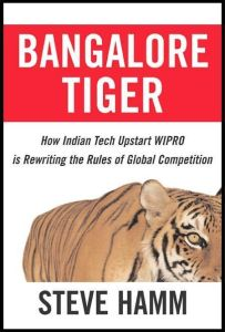 Bangalore Tiger book summary