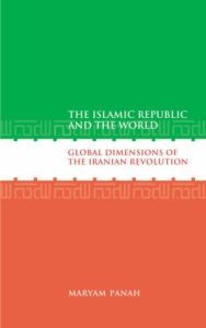 The Islamic Republic and the World book summary