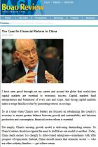 The Case for Financial Reform in China