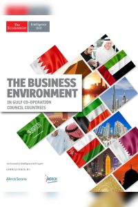 The Business Environment in Gulf Co-Operation Council Countries summary