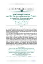 State Transformation and the European Integration Project