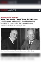 Why the Arabs Don't Want Us in Syria