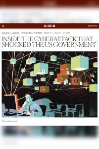 Inside the Cyberattack That Shocked the US Government summary
