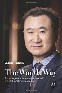 The Wanda Way book summary
