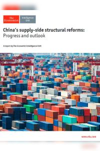 China's Supply-Side Structural Reforms summary