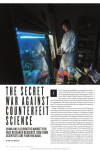 The Secret War Against Counterfeit Science summary