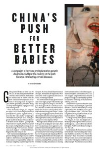 China's Push for Better Babies summary