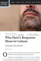 What Hariri's Resignation Means for Lebanon