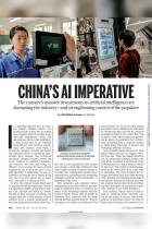China's AI Imperative