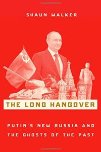 The Long Hangover book summary