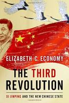 The Third Revolution