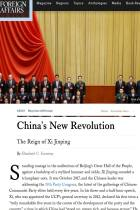 China's New Revolution