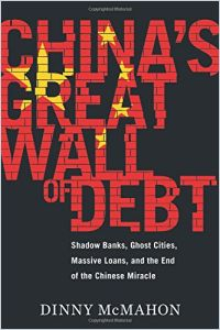 China's Great Wall of Debt book summary