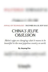 China's Selfie Obsession summary