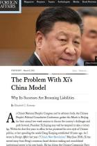 The Problem With Xi's China Model