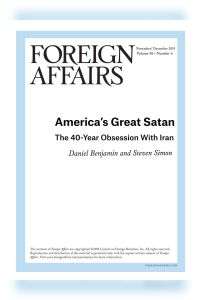 America's Great Satan summary