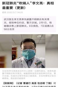 Coronavirus Whistleblower Dr. Li Wenliang Wanted Transparency More Than Justice for Himself summary